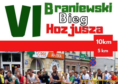 VI Braniewski Bieg Hozjusza